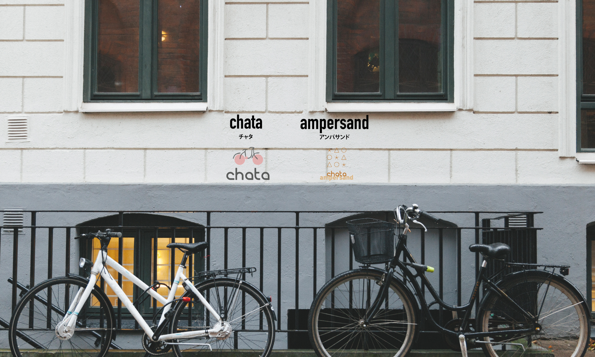 Chata + Ampersand